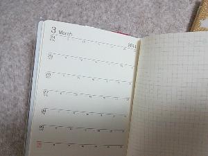 2013-11-23-19-46-53.jpeg