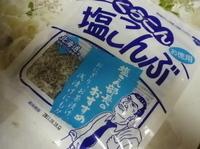 Asazuke_konbu