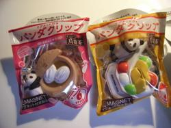 Panda_clip_up1