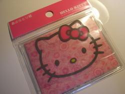 Kitty_abura