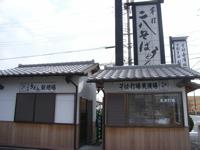 Kamahisa_yoko_2