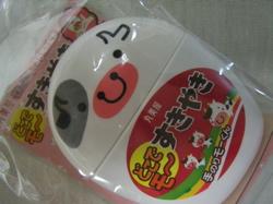 Sukiyaki_mo_2