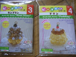 Beads_sweets2
