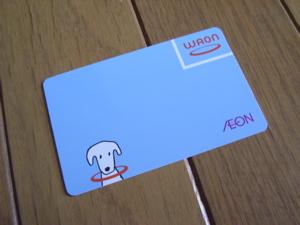 Waon_card