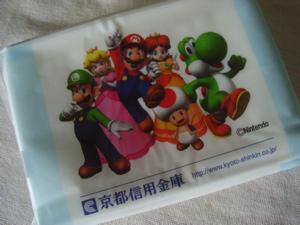 Mario_tissue_2