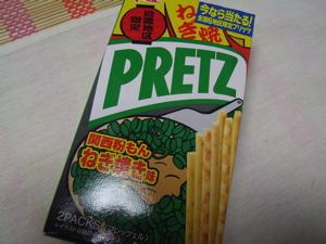 Pretz_gotochi