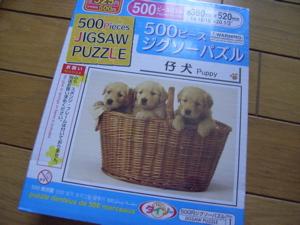 Jigsou_500