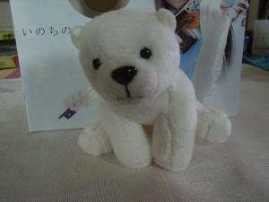 Inochi_kunu