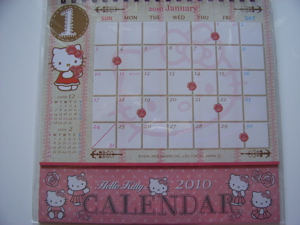 Calendar_kitty