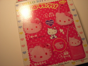 Pink_kitty_catalog