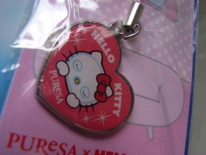 Puresa_kitty