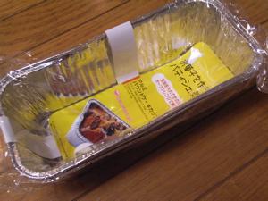 Poundcake_kata