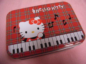 Can_kitty_piano