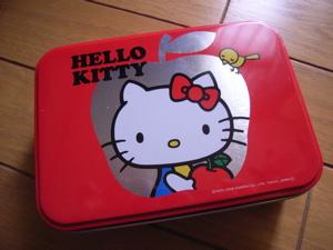 Can_kitty_ringo_2