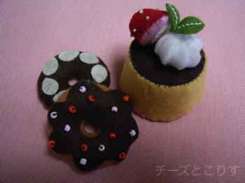 Felt_cake2_2