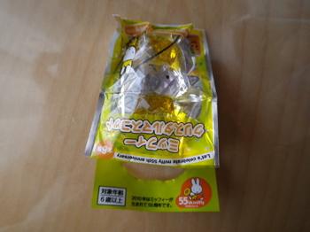 Miffy_hukuro_2