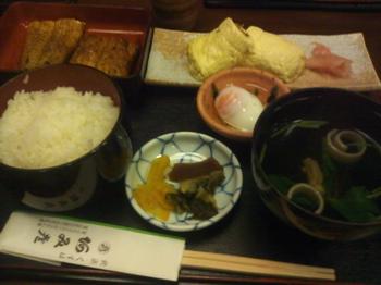 Amihiko_3