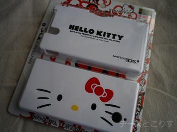 Kitty_hardcover2_2