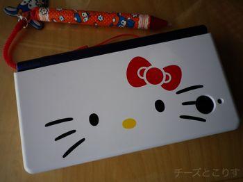Kitty_dsi2