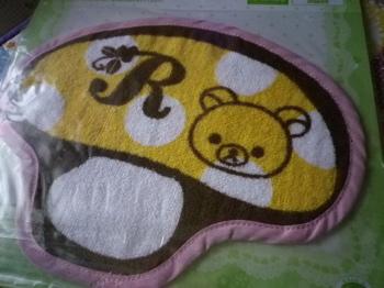 Rira_towel2