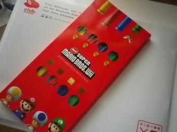 Mario_s_2