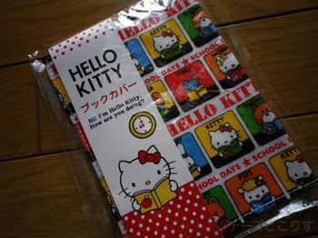Bookcover_k2