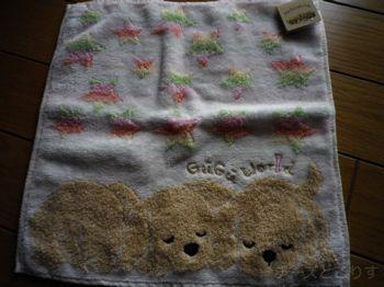 Gugu_towel2