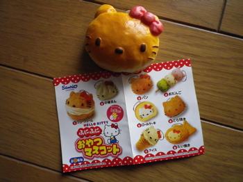 Kitty_oyatsu