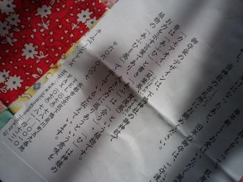 Simogamo_aoi_2