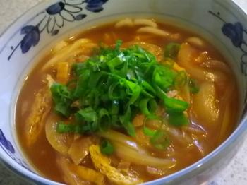 Curry_u_2