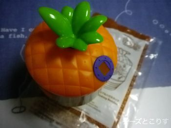 Pinapple_ue2