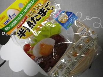 Hanjuku_hukuro_2