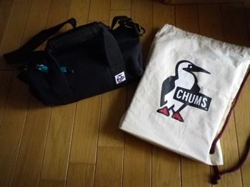 Chums2_2