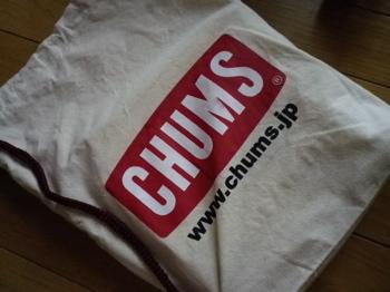 Chums3