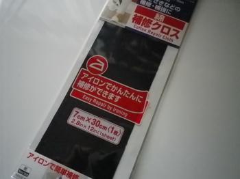 Kagizaki